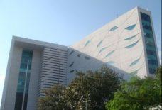 Oficinas Corporativas Cemex en Monterrey NL
